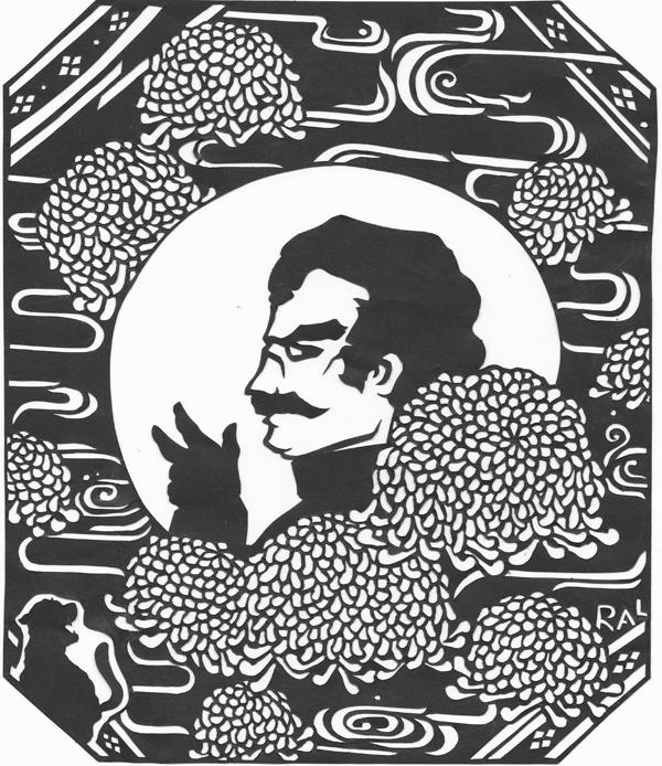 ランバ・ラル様×菊で和風に