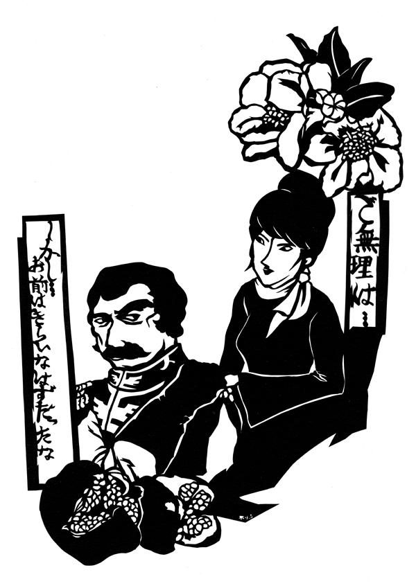 ランバ・ラル様とハモン様の登場シーンを浮世絵風に。