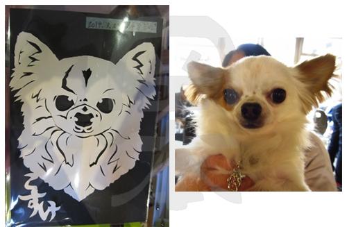 即興紙切り・犬の写真を見ながら