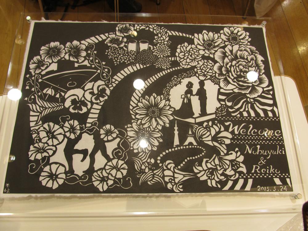 ご結婚式のウェルカムボードの切り絵制作